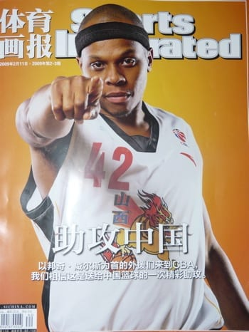 Bonzi Wells Chinese Basketball Association