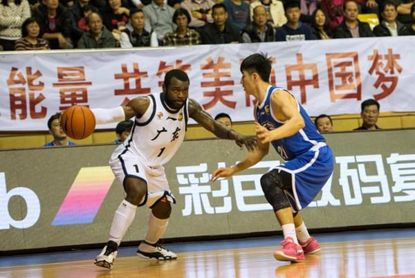 Will Bynum Chinese Basketball Association