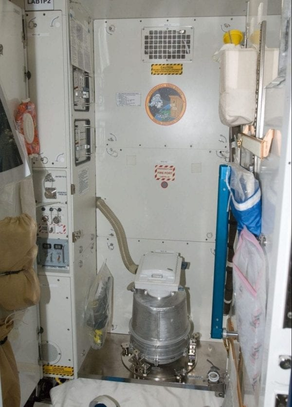 International Space Station toilet bathroom