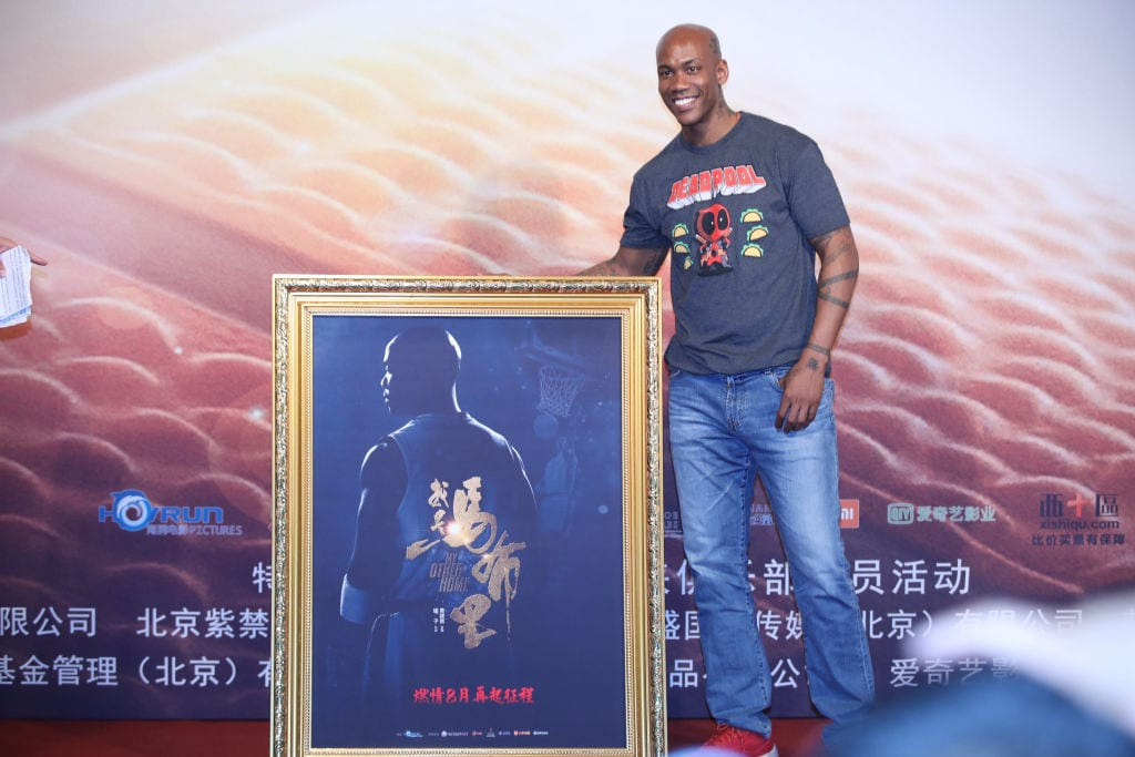 Stephon Marbury China